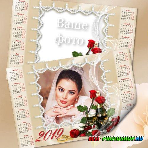 Календарь psd для свадебного фото на 2019 год - Жемчуг