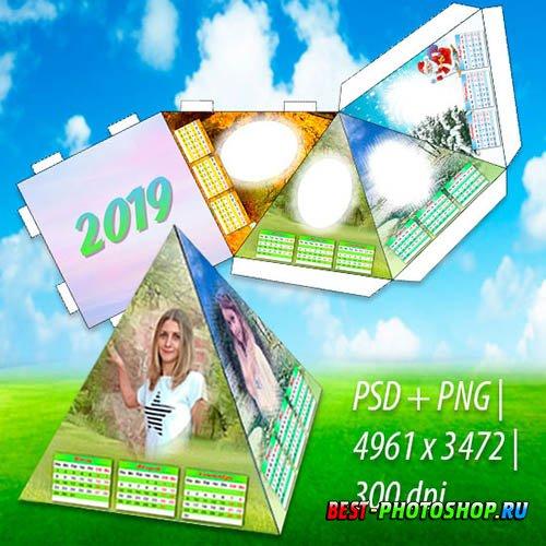 Настольный календарь-пирамидка на 2019 год - Семья