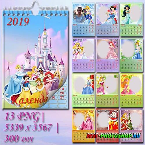Настенный календарь на пружине - Диснеевские принцессы