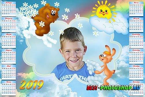 Детский календарь-рамка на 2019 год - Ах облака белогривые лошадки