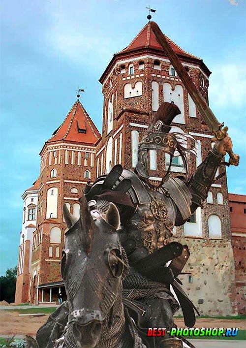Шаблон для фотошопа - Рыцарь на коне