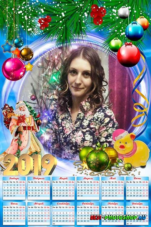 Календарь-рамка psd на 2019 год - Год желтой земляной свиньи