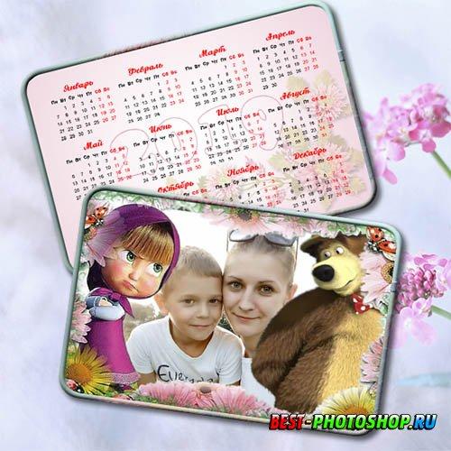 Детский карманный календарь на 2019 год - Маша и медведь