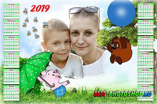 Детский настенный календарь на 2019 год - Вини-Пух и Пятачок