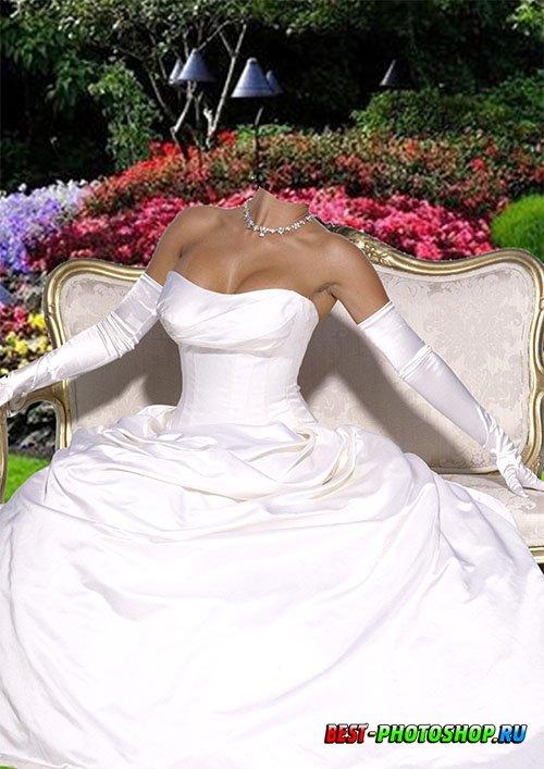 Шаблон для фотошопа - В бальном платье в летнем саду