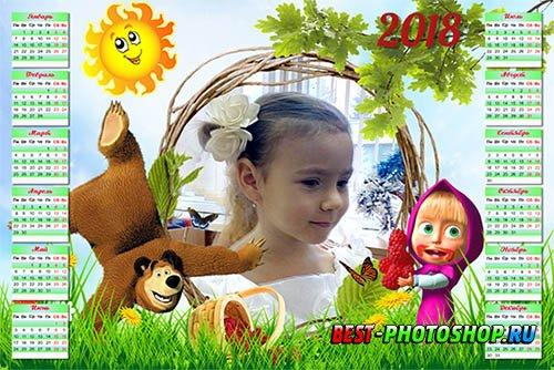 Настенный календарь-рамка на 2019 год - Маша и медведь