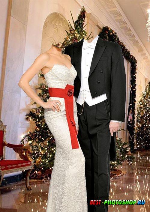 Шаблон для фотошопа - Пара на новогоднем балу