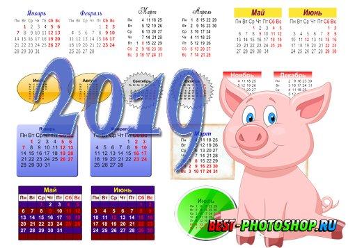 Календарные сетки на 2019 год - год свиньи