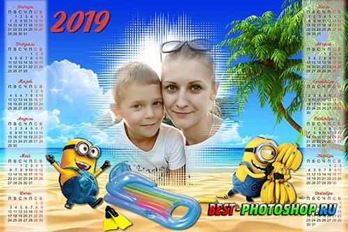 Календарь psd на 2019 год - Миньоны на банановом острове