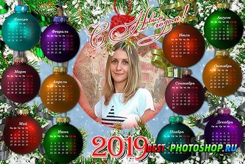 Календарь psd на 2019 год - Новогодние шары