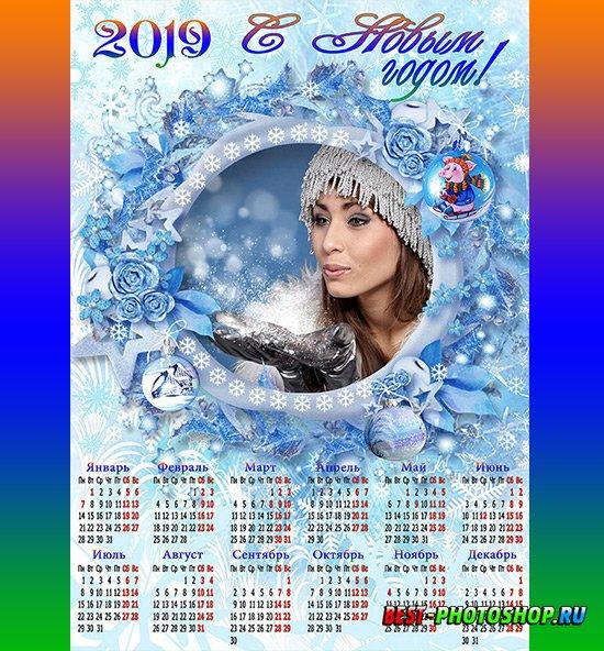 Подарочный календарь-фоторамка на 2019 год – Снежинок белый хоровод