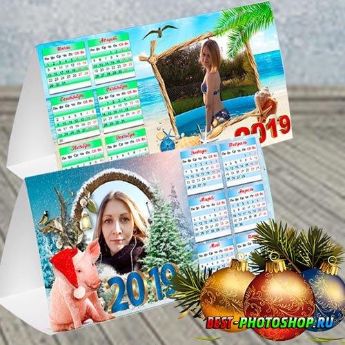 Календарь-домик psd с рамками вырезами для фото на 2019 год