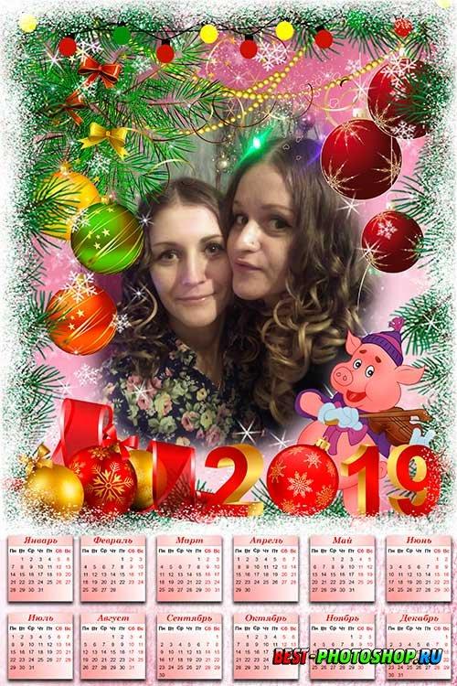 Календарь-рамка на 2019 год - Новогодние огни