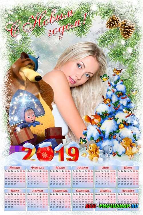 Календарь psd на 2019 год - Маша и медведь поздравляют