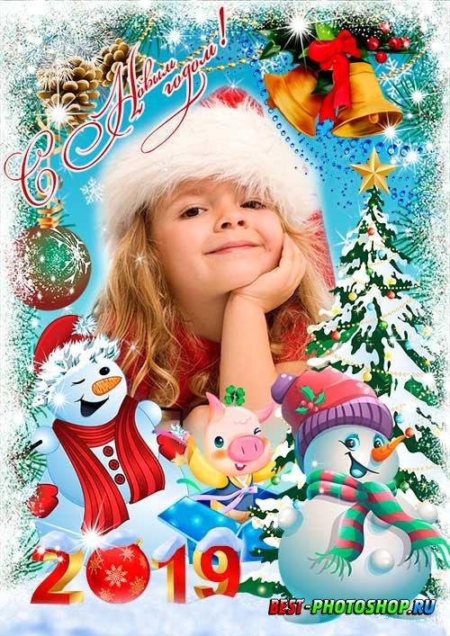 Детская фоторамка - Новогодние снеговики