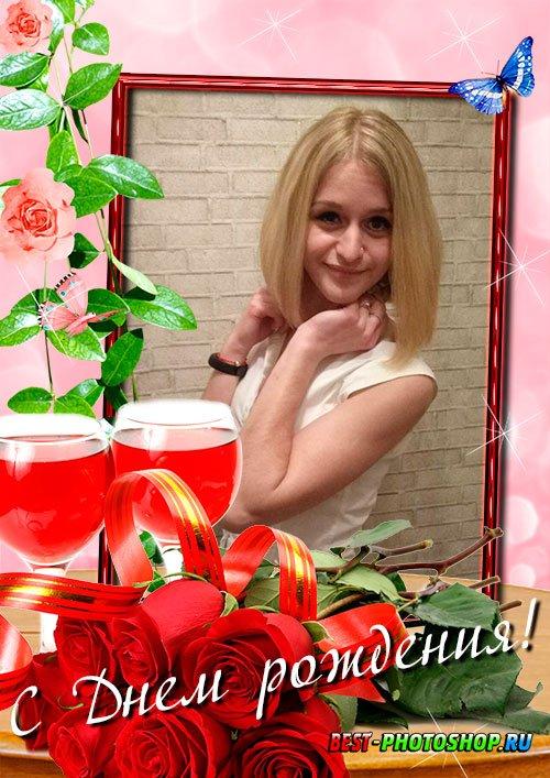 Шаблон рамки - Розы на День Рождения
