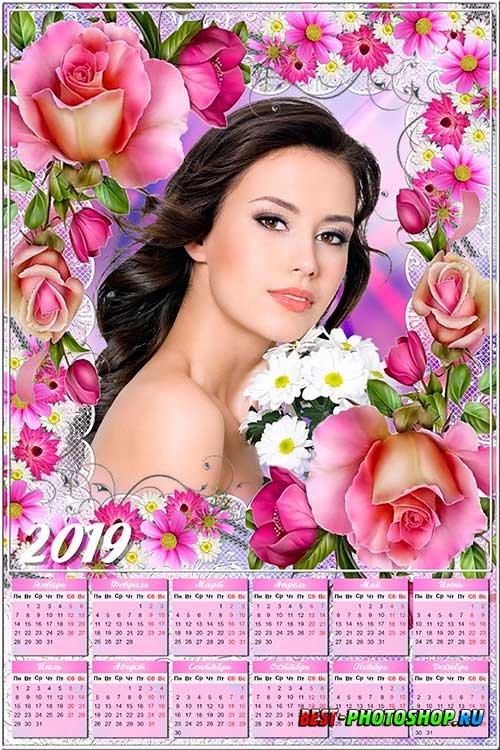 Календарь psd а 2019 год - Цветочное настроение
