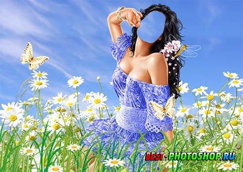 Шаблон для фотошопа - Девушка на цветочной лужайке