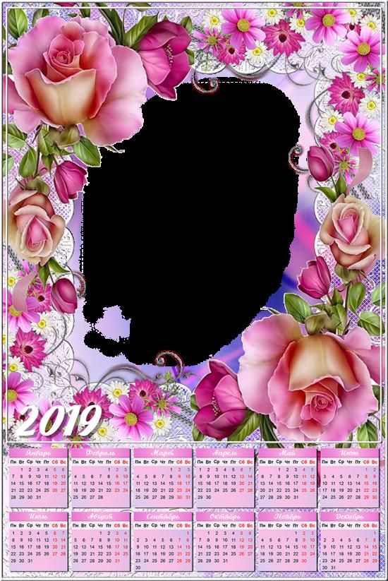 Рамка онлайн - Календарь 2019