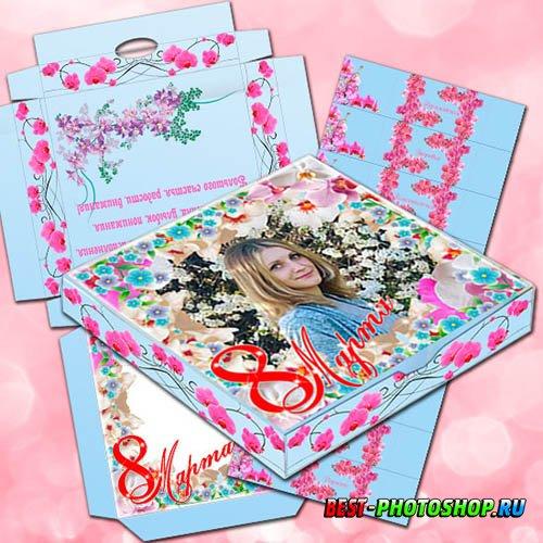 Шаблон psd шокобокс в подарок на 8 марта - Орхидея