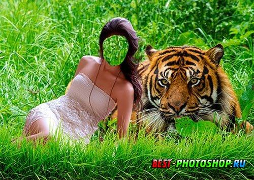 Шаблон для фотошопа - Костюм для фотомонтажа девушки с тигром