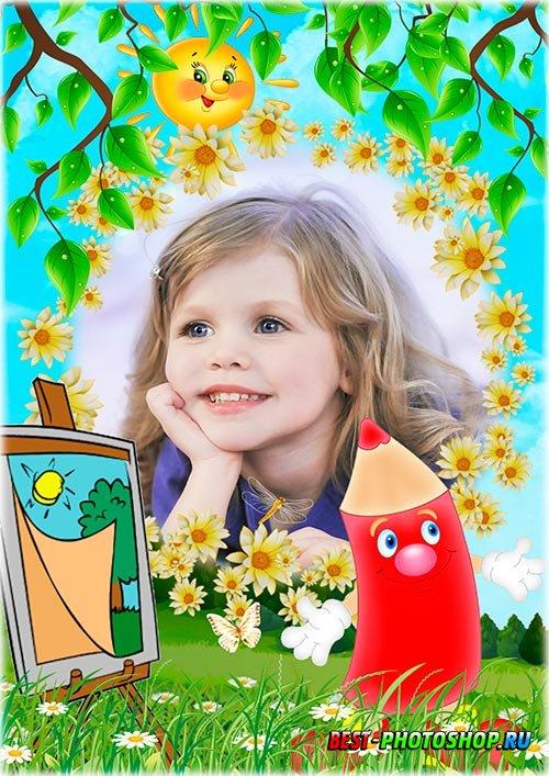 Детская рамка psd - Нарисовано карандашом
