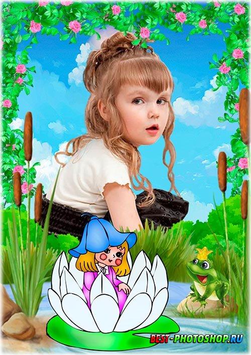 Детская рамка для фотошопа - Дюймовочка