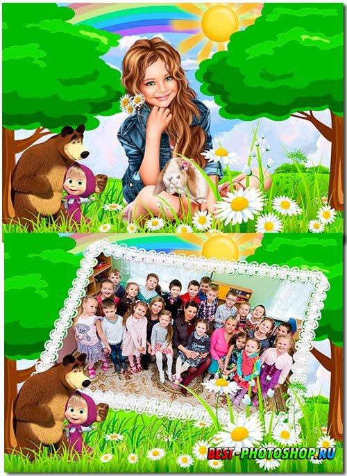 Детская рамка psd - Маша и медведь
