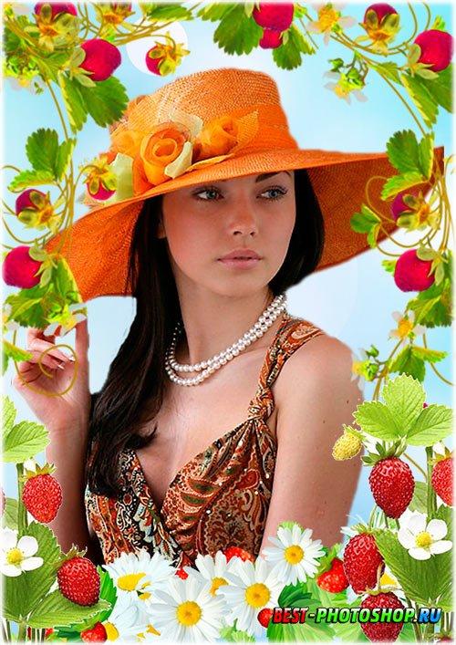 Рамка для фотошопа - Земляничное лето