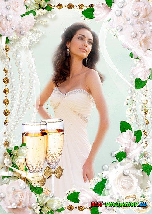 Свадебная рамка для фотошопа - Жемчуг для невесты