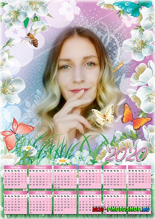 Календарь для фотошопа с рамкой-вырезом на 2020 год - Летняя  цветочная полянка