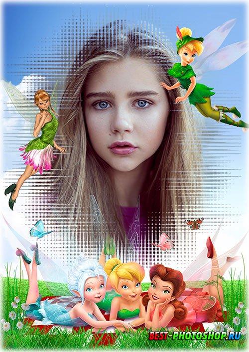 Детская фоторамка для фотошопа - Лето с феями
