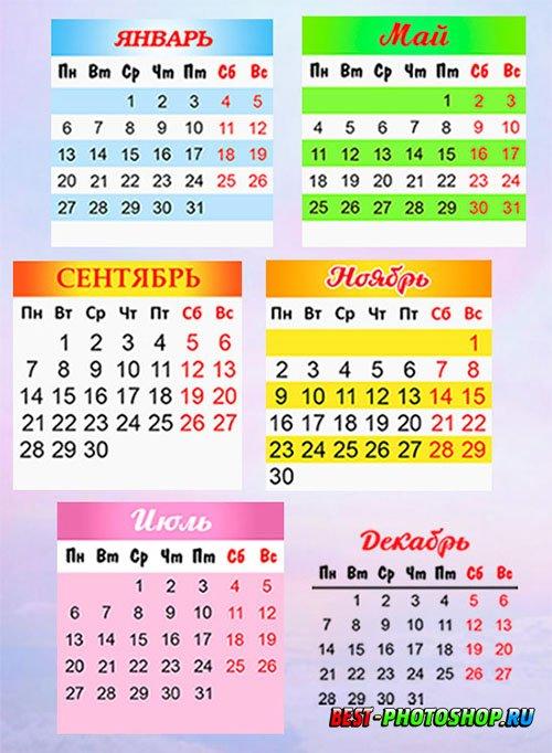 6 календарных сеток в psd и png на 2020 год - Времена года