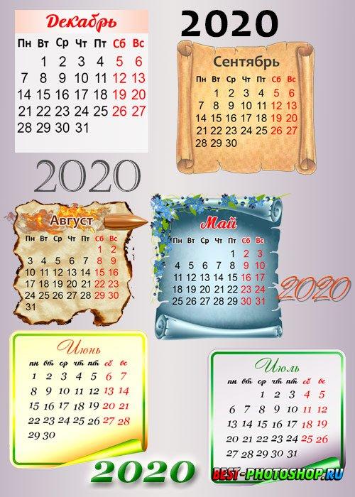 Календарные сетки на 2020 год в формате psd для Photoshop