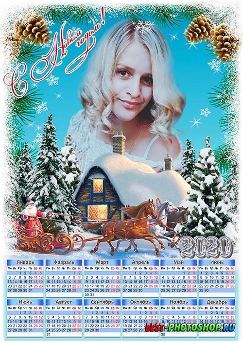 Календарь для фотошопа на 2020 год - Дед мороз нам подарочки принес