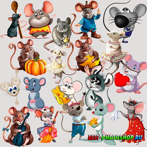 Клипарт png на прозрачном фоне - Мультяшные крысы и мыши