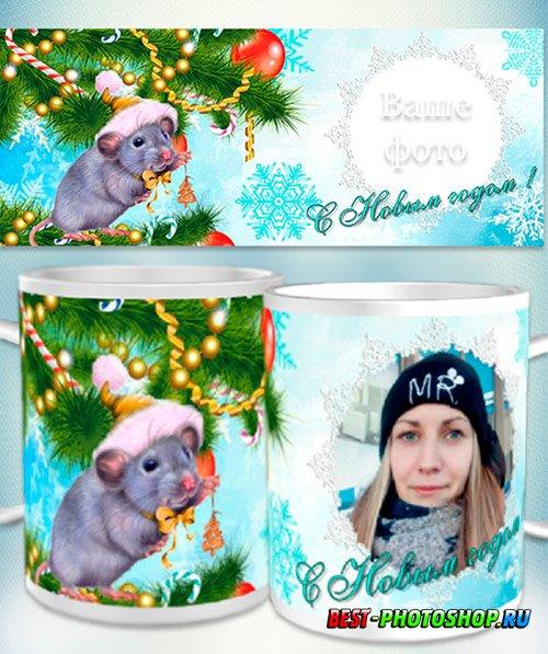 Шаблон psd для кружки -  Новогодние снежинки