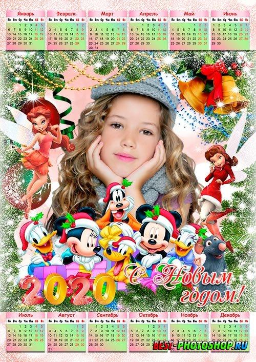 Детский календарь на 2020 год - Герои диснеевских мультфильмов