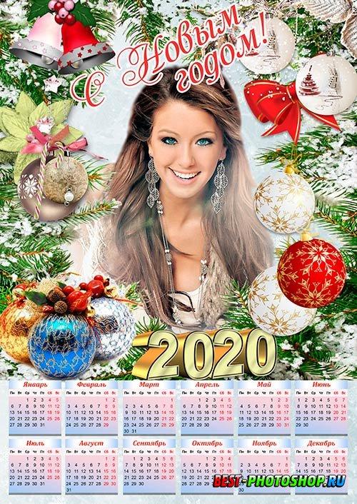 Календарь-рамка для фотошопа - Пусть удачу  год крысы принесет
