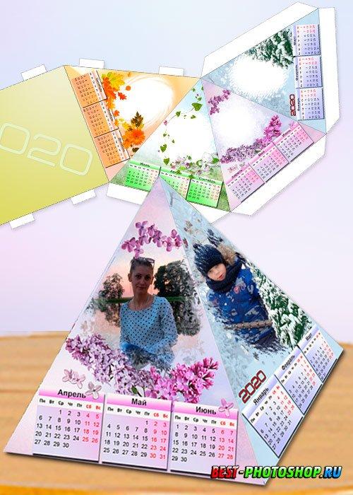 Настольный календарь psd на 2020 год - Семья