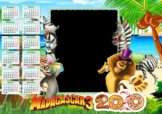 Детская красивая рамка с календарем 2020 онлайн