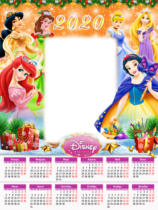 Онлайн рамка календарь 2020 с дисней принцессами