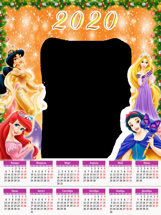 Календарь с принцессами на 2020 год для девочки