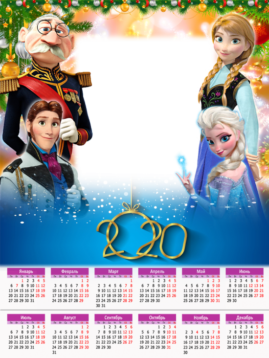 Красивая Фоторамка с календарем на новый год онлайн