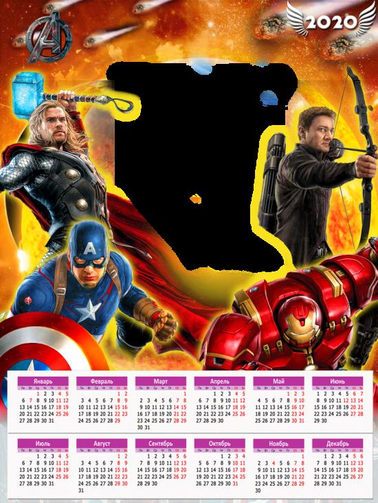 Онлайн календарь 2020