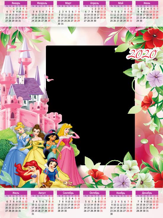 Онлайн рамка календарь 2020 для девочки принцессы