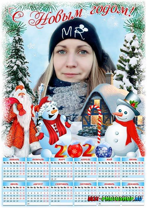 Новогодний календарь с рамкой под фотографию на 2020 год - Новогодние снеговики