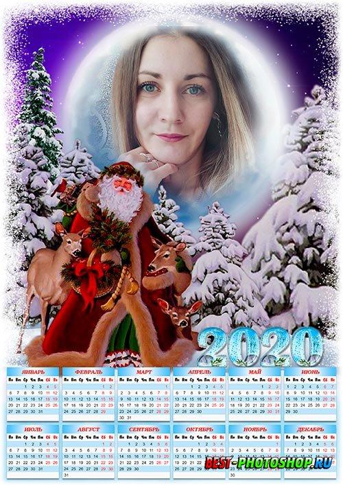 Новогодний календарь с рамкой под фотографию на 2020 год - Лесная новогодняя сказка