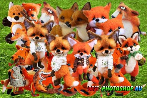 Клипарт Смешные и милые лисички