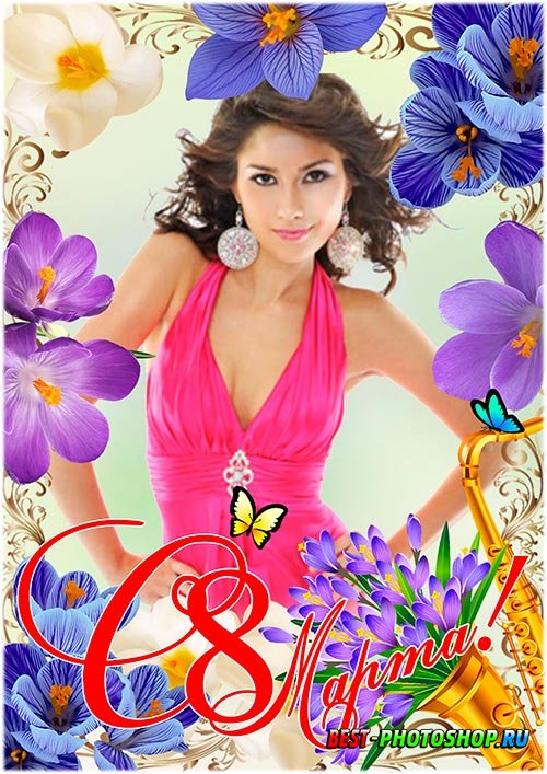 Рамка-открытка на  8 марта - Весенние цветы